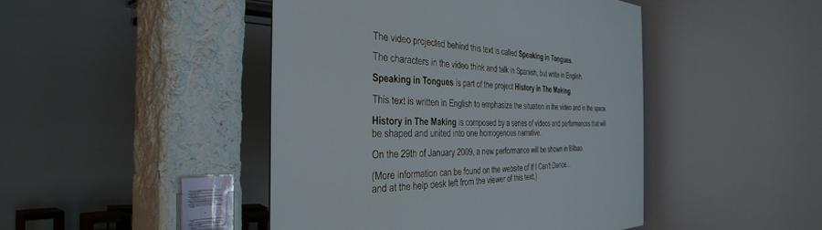 Keren Cytter. Hizkuntzetan mintzatu, (2008). Historia orainaldian filmaren atal bat da. sala rekalde, Bilbao. Argazkia: Begoña Zubero