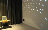 Suchan Kinoshita<br />Omweg voor&#x85;, 2008. (&#x85;(r)entzako saihesbidea, 2008) instalazioa