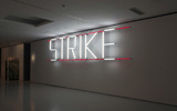 CLAIRE FONTAINE. Strike, K. Font, V.1, (2005) Collection Frac Aquitaine, Bordeaux.